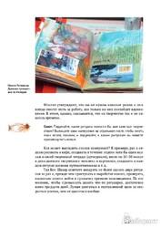Натали Ратковски: Разреши себе творить. Артбуки, эскизные блокноты и путевые дневники. Книга